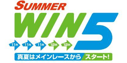 160709-summer